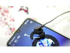 无线蓝牙耳机什么牌子好?数码圈公认音质好的蓝牙耳机推荐
