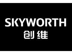 SKYWORTH创维集团全新品牌LOGO