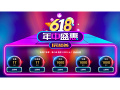 """七牛云荣获""""2019中国(云服务)最具投资价值品牌奖"""""""