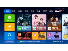 华为荣耀电视怎样下载软件?当贝市场一招搞定