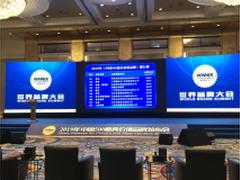 """穗宝集团成功入选""""2019 年(第十六届)中国 500 最具价值品牌""""榜单"""