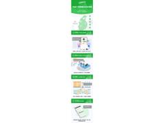 微信支付8.8智慧生活日登陆万达 全国88家万达广场推出多重优惠