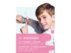儿童手表形形色色?教你选购一款能让家长放心的产品