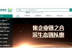 国美入围国家电网采购项目 国网商城将上线国美商品