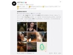 """专注运动第一品牌,JEET蓝牙耳机""""拒绝肥宅""""活动全网爆火"""