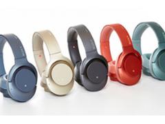 蓝牙耳机-索尼WH-H900N演绎丰富多彩的生活