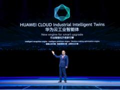 跨越AI商用裂谷,华为云发布EI集群服务和工业智能体