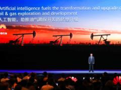 华为云工业智能体赋能中国石油,助推油气勘探开发转型升级
