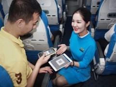 """""""微信支付空中付""""上线!旅客乘厦门航空可连WiFi实时消费"""