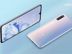 5G飞速尝鲜体验 国美开启小米9 Pro 5G新品预售