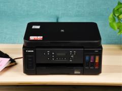 小型作业打印一体机,佳能这款千万别错过