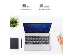 真香警告:攀升(IPASON)商睿Air 13 轻薄笔记本开启预售!
