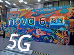 手机界的流量担当!华为nova6系列将于明日发布