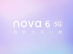 易烊千玺带着nova6系列来了! 12月5日这个少年与你相约武汉