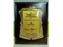 网易轻舟微服务荣获年度优秀微服务创新产品