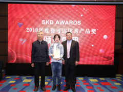 连续七年荣获赛可达优秀产品奖,腾讯手机管家受到特别表彰