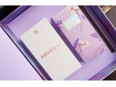 nova6 5G X BEAST 野兽派限定礼盒情人节登场,薰衣草创造浪漫惊喜