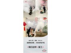 长沙银行开启远程办公,华为云WeLink助力金融行业高效复工