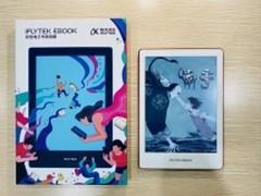 科大讯飞终于攻克技术难题,成功发布全球首款彩色阅读器
