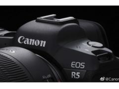 全画幅新款微单佳能EOS R5即将上市 8K视频拍摄功能令人瞩目
