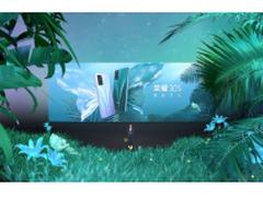 荣耀30S发布会额外惊喜:Play系列2款新品待发