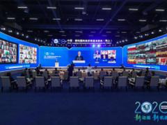 华为云WeLink助力中国廊坊国际经济贸易洽谈会走出新路子