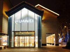 杭州再迎科技地标 华为授权体验店Plus(湖滨银泰in77)即将开业