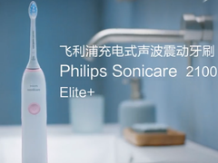电动牙刷哪个牌子好?新手必看的十大品牌排行榜
