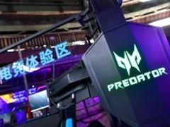 掠夺者高端电竞亮相北京国际电竞创新发展大会