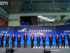 舒华亮相湖北、重庆、贵州等博览会 智能创新产品成焦点