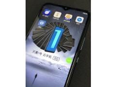石墨文档签约中国电信成为天翼云手机预装办公APP