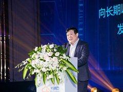 中国电信正式发布龙江电信政务云 助力黑龙江省打造智慧政务服务