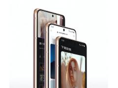探索手机云服务新模式 三星携手百度网盘推出定制版超强网盘空间