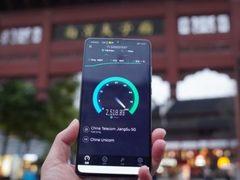 超级5G超级快!视频直播、游戏达人、高效办公必备