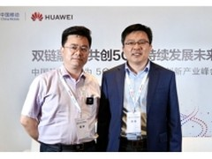 邓伟谈5G-Advanced发展:行业领头企业要在产业链合作中发挥积极作用