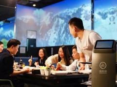 擎朗智能:让餐饮服务机器人带领行业迈向新高度