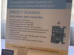 慧荣科技推出首款企业级SATA SSD主控芯片解决方案