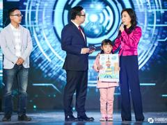 连尚网络CEO王静颖:连尚首颗卫星将于年内发射升空