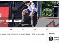 微博运动体验官携手X Games、CHINAFIT,助力极限、健身行业发展