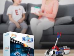 送宝贝一份特别的礼物,同赛场先锋机器人畅玩缤纷暑期生活