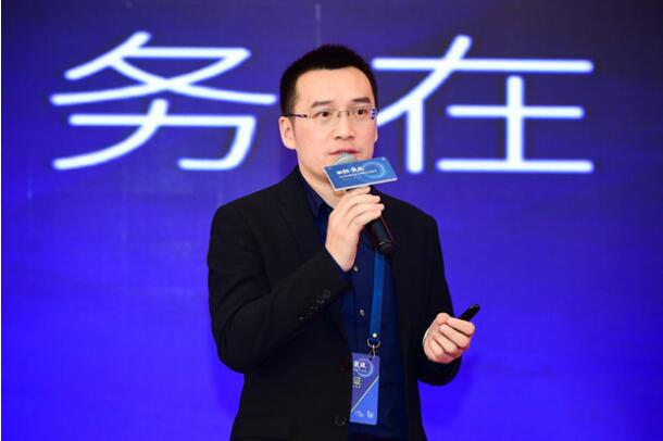 奥哲网络:打造业务在线第一平台,赋能企业重塑未来