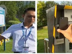 潜江市改革强警,织密治安防空网,以智能警务助力智慧城市落地