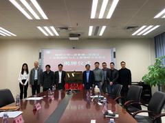 智能物联网实验室落地 百度云与恩智浦、深圳大学打造AI+IoT高校生态