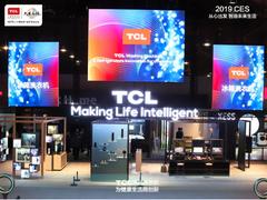 TCL冰箱洗衣机闪耀2019CES 智造未来健康家