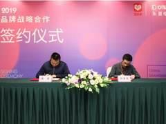 """东菱签约拼多多""""新品牌计划"""" 发力强品牌"""