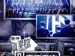爱奇艺首档青春励志综艺《青春有你》今晚8点正式上线