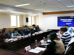 中国互联网协会与友盟+召开大数据产业沙龙:大数据如何在合规前提下发挥最大能效