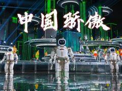 优必选Walker亮相春晚,向世界展示AI机器人的中国力量