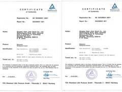 统帅冰箱获德国权威认证机构TÜV莱茵授予易用性认证证书