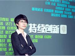 品友互动黄晓南:将AI技术下沉到产业端,才能真正实现商业化落地